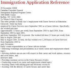letters of reference immigration letter reference