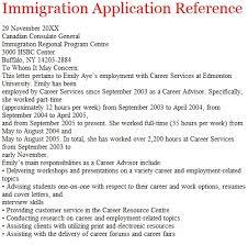sample cover letter for immigration application samples cover