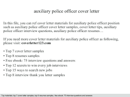resume security guard resume skills examples sample officer