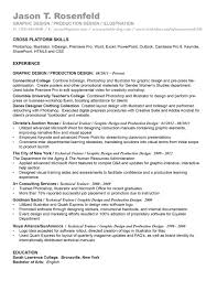 Career Profile Resume Examples Resume For Internship At Goldman Sachs 3 Resume Perfect Resume