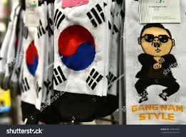Seoul Flag Seoul Korea September 18 2015 Night Stock Photo 320919845
