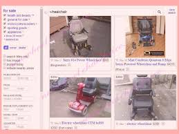 Used Power Wheel Chairs Sale Or Buy A Used Electric Wheelchair On Craigslist