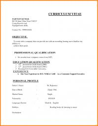 resume format free download in india simple resume format resumes free download in ms word doc india