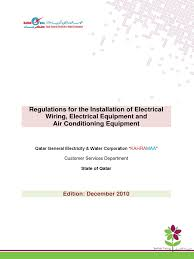 regulations for the installation of electrical wiring ele