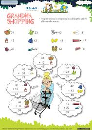 math worksheets for grade 5 u2013 wallpapercraft