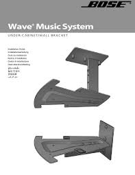 bose wave under cabinet wall bracket bose radio under cabinet bracket cabinet designs
