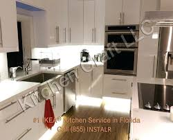 ikea kitchen cabinet installation u2013 colorviewfinder co