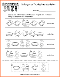 12 thanksgiving worksheets leave latter