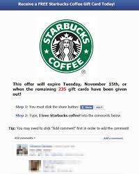 starbucks coffee free gift card survey scam