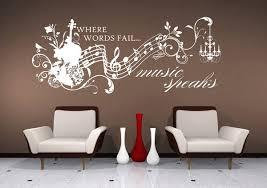 Beautiful Wall Decals Ideas Art And Design - Wall sticker design ideas