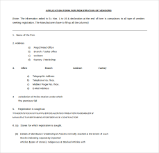 agreement form samplevendor application form created with raphaël