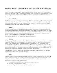 cover letter part time job student letter of recommendation 8