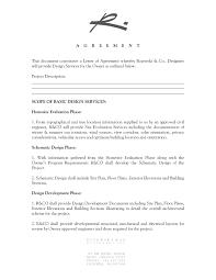floor plan financing agreement template company loan agreement template