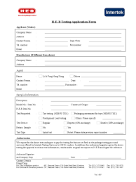 fast food and resturant job application form 23 free templates