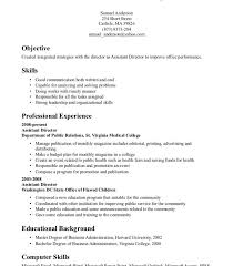 resume skills and abilities administrative assistant skills and abilities resume exles customer service leadership