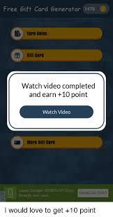 Meme Card Generator - free gift card generator 1470 earn coins gift card watch video