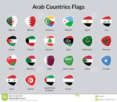 Country Flag Images Arabic Countries Flags Stock Vector Illustration Of Global 48475520