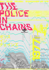 mundo livre fm print advert by candy shop the police in chains