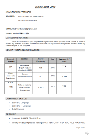 Resume Samples For Freshers by Over 10000 Cv And Resume Samples With Free Download B Be Ece