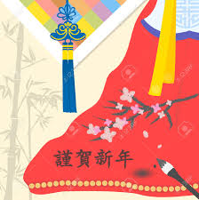 korean new year card korean traditional new year greeting cards 2 royalty free cliparts