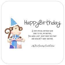 brother birthday cards archives my free greeting cards