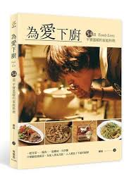 poubelle int馮r馥 cuisine cuisine table int馮r馥 100 images table de cuisine pliante avec