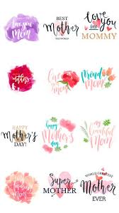 mothers day stickers watercolor happy mothers day stickers on the app store