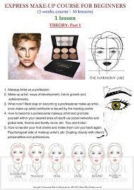 Make Up Course Eхpress Certificate Make Up Course For Beginners Benton Makeup