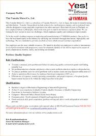walker resume supplier quality engineer cover letter 57 images supplier