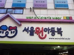 art craft supplies seoul kidsfuninseoul