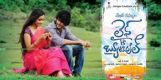Beautiful Movies by Life Is Beautiful Movie Posters Life Is Beautiful Telugu Movie
