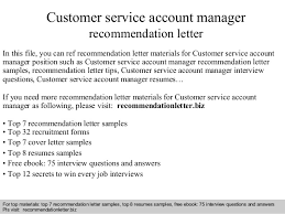 100 customer service reference letter from employer