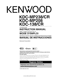 kenwood kdc x595 wiring diagram kenwood kdc x597 wiring diagram