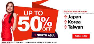 airasia singapore promo airasia coupon rubber sts net coupon code