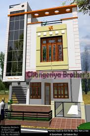 home design 20 x 50 mr vishavnath ji tank at gandhinagar chittorgarh indian architect