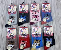 Kids Wool Socks Popular Wool Socks Kids Buy Cheap Wool Socks Kids Lots From China