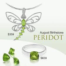 s jewelry jewelry box kameleon jewelry box new purdy s jewellery gems