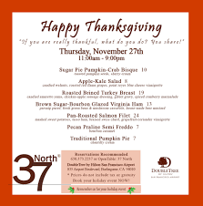 hilton thanksgiving buffet thanksgiving doubletree by hilton