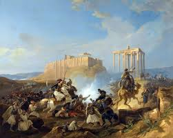 Ottoman Battles Photo Of The Week The War Of Independence Aristotle