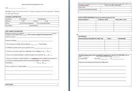 blank employment application form free formats excel word dd214