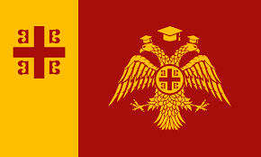 Austro Hungarian Empire Flag New Holy Byzantine Empire Constructed Worlds Wiki Fandom