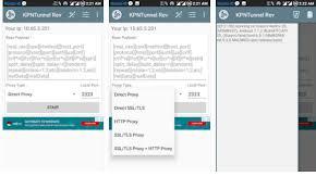 cara mengubah paket vidio max jadi paket reguler menggunakan aplikasi anony tun cara mengubah kuota videomax menjadi kuota flash reguler 2018