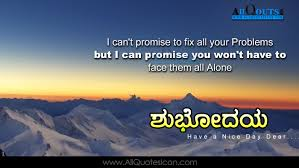 friendship quote korean best friend quote in kannada happy friendship day best quotes