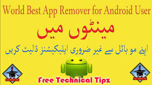 uninstall preinstalled apps android app remover android how to uninstall pre installed apps urdu