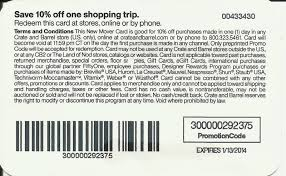 spirit halloween promo codes crate and barrel coupon spotify coupon code free