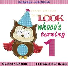 owls product owls price