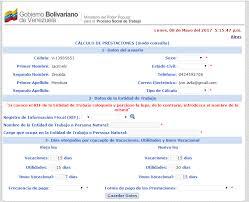 calculo referencial de prestaciones sociales en venezuela cómo calcular las prestaciones sociales por internet