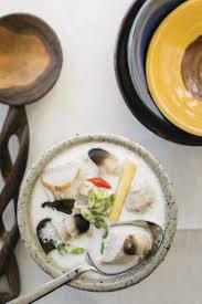 cuisine b ask eric versus galangal in cuisine