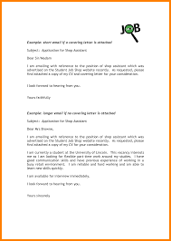 email cover letter 6 email covering letter for application gcsemaths revision