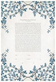 interfaith ketubah modern watercolor interfaith ketubah print it is digital file
